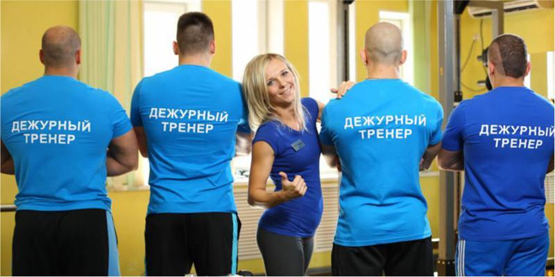 Вакансии саратова инструктор тренажерного зала